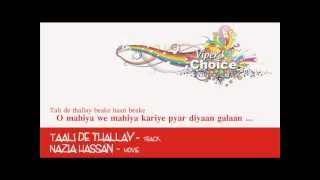 Taali de thallay - Nazia Hassan - YouTube