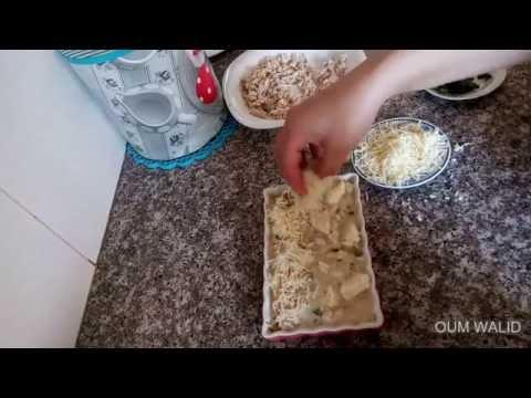 شهيوات ام وليد طاجين الجبن - هنا hana