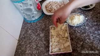 شهيوات ام وليد طاجين الجبن