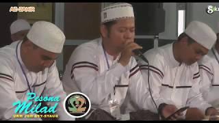 [NEW] Az-Zahir - Maha Guru (Guru Belahan Jiwa)