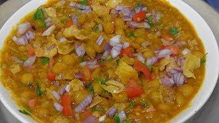 HOME MADE BATANI CHAT//బఠాణి  చాట్ ఇలాగ చేసుకోండి/Batani chat recipe