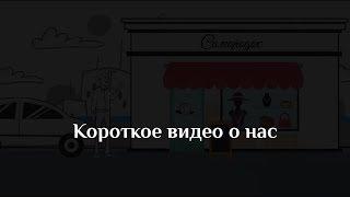Ломбард Самородок Хабаровск