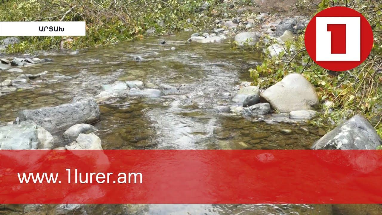 15 մլրդ դրամի ներդրում՝ Ստեփանակերտում ջրի խնդիրը լուծելու համար