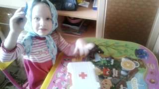 Видео для девочек. Соня в роли