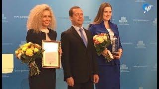 Новгородский «Медовый дом» получил премию правительства страны в области качества