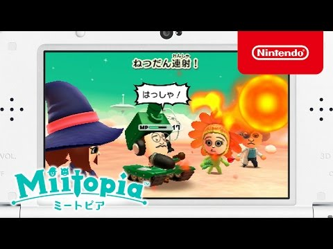 Buy miitopia for nintendo 3ds eshop code try watching this video on youtube or enable javascript if it is disabled in your browser ccuart Images