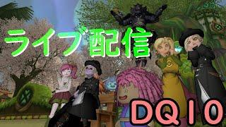 mqdefault - ネタバレあり【DQ10】ゆうべはおたのしみでしたね2ぬわーーっっ!!