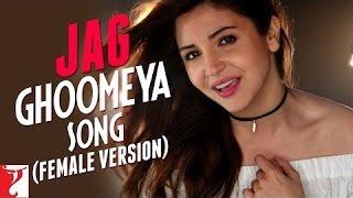 HD videos Jag Ghumiya Thare Jaisa Na Koi Free Download. Play and download Jag Ghumiya Thare Jaisa ..