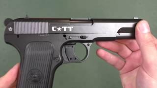 Пневматический пистолет Crosman C-TT от компании CO2 - магазин оружия без разрешения - видео
