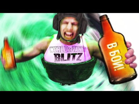 приколы WoT BLITZ .exe #23