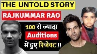 Rajkummar Rao Biography | राजकुमार राव | Life Story | In Hindi | Shimla Mirchi Trailer