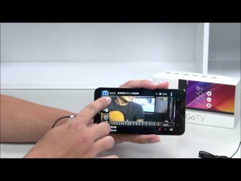 SOGI@ASUS ZenFone Go TV ZB551KL 觀看無線數位電視操作介紹