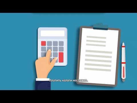 Как заполнить платежное поручение ?