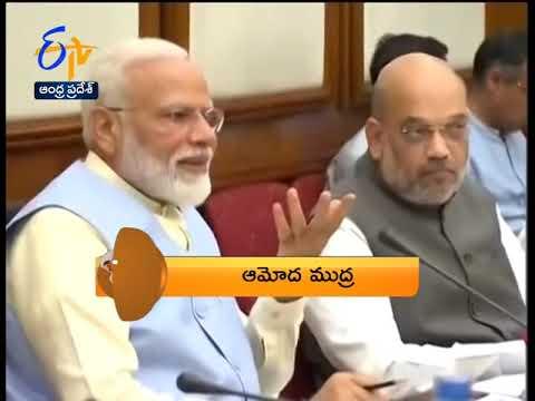8 PM | ETV 360 | News Headlines | 4th December 2019 | ETV Andhra Pradesh