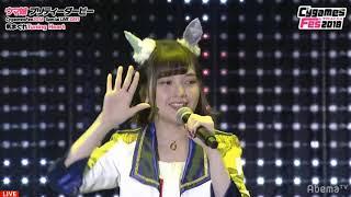 키토 아카리의 '気まぐれTuning Heart' 라이브