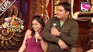 Kapil & Shumona Audition For Indian Idol - Kahani Comedy Circus Ki