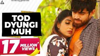 तोड़ दयूंगी मुँह Tod Dyungi Muh Masoom Sharma Sonika Singh Ranjha Music New Song