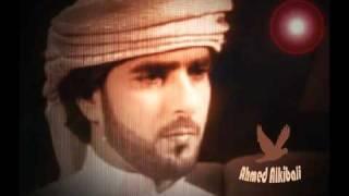احمد الكيبالي - مهدي الغرام تحميل MP3