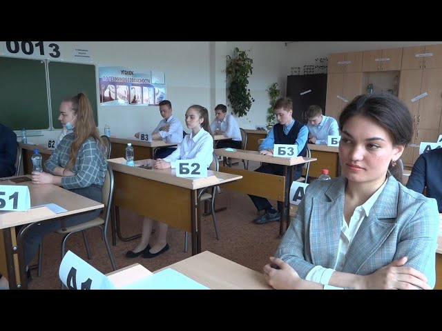 800 выпускников Ангарска сдали ЕГЭ по математике