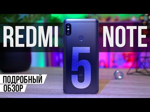 Обзор Xiaomi Redmi Note 5 (3/32Gb, Global, gold)