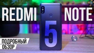 Недостатки есть! ОБЗОР Xiaomi Redmi Note 5 - лучший из Xiaomi Redmi