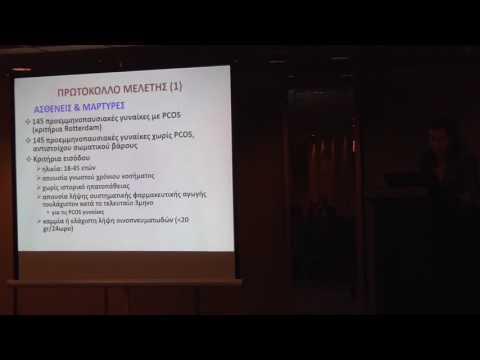 Βασιλάτου Ε. - Σύγκριση δεικτών για την ανίχνευση μη αλκοολικής λιπώδους