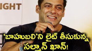 Why Salman Khan Is Not Worried About Bahubali Box Office