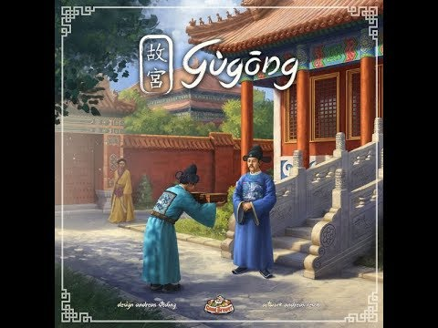 Bower's Game Corner: Gugong Review