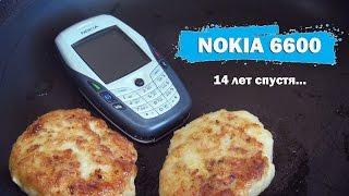 NOKIA 6600 – легендарная КОТЛЕТА: обзор одного из первых смартфонов
