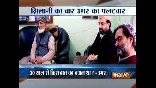 Syed Ali Shah Geelani slams Farooq Abdullah for dismissing independent Kashmir talk