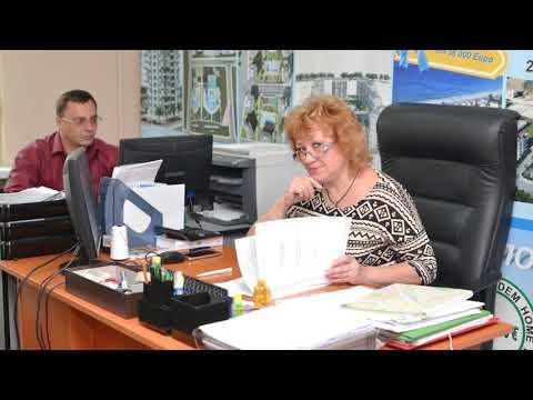 БТИ Адвокат - услуги частного БТИ в Киеве
