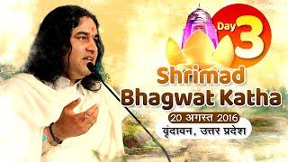 Shri Devkinandan Thakur Ji - Shrimad Bhagwat Katha - Vrindavan Uttar Pradesh - Day 03 - 20-08-2016
