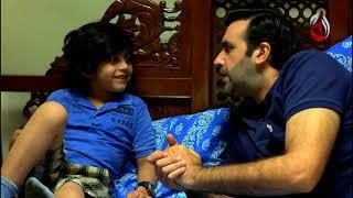 Kiya Dada Dadi Zain Ka Khayal Nahi Rakhtay? | Iman Aur Yaqeen | Best Scene
