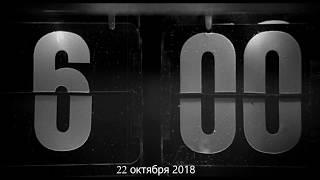 Псков Нарушение ПДД Парковка Фильм Знакъ