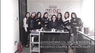 Wedding Course Interview