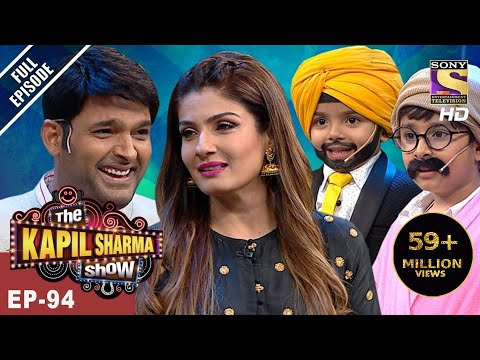 The Kapil Sharma Sho