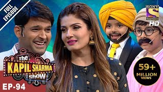 The Kapil Sharma Show - दी कपिल शर्मा शो-Ep-94-Raveena Tandon In Kapil's Show - 1st Apr 2017