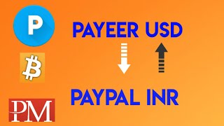 how to exchange payeer USD to paypal INR in Telugu 2020|How to convert dollar to rupees in Telugu