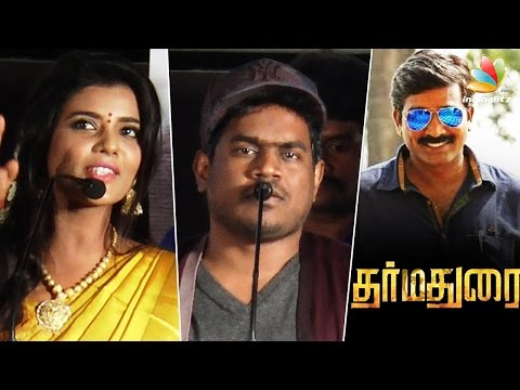 This-isnt-a-comeback-I-was-just-resting--Yuvan-Speech-Dharmadurai-AL-Aishwarya-Srusti