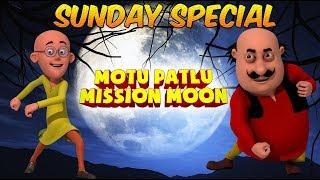 Motu Patlu | Motu Patlu In Hindi | 2019 | Movie | Mission Moon
