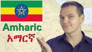 Amharic - A Semitic Language Of Ethiopia