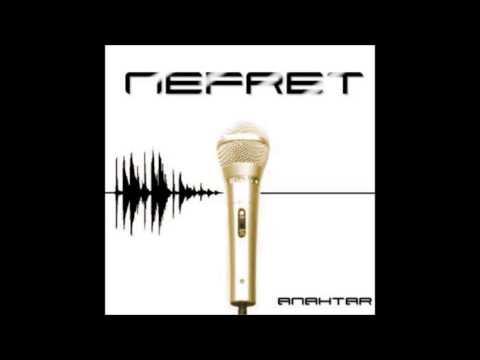 Nefret (Ceza & Dr. Fuchs) feat. Sirhot - Anahtar (2001)