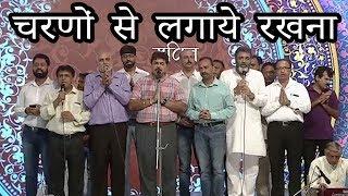 चरणों से लगाये रखना | Song By Dilbag Singh Ji & Saathi from Delhi | Sant Nirankari Mission