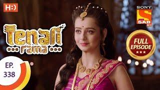 Tenali Rama - Ep 338 - Full Episode - 22nd October, 2018