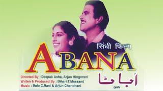 ABANA (1958) Full Sindhi Movie l Sindhi Film l Sindhi Songs