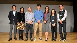 トークイベント「福島に学ぶ『東京の備え』、東京に学ぶ『福島のこれから』~行政と共に進める大災害時のペット防災~」
