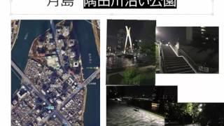 東京おすすめデートスポット築地・月島・晴海・お台場編