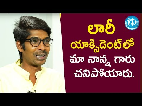 Actor Dhanraj Speaks About Family And Shares His Father Death Incident  | iDream Comedy