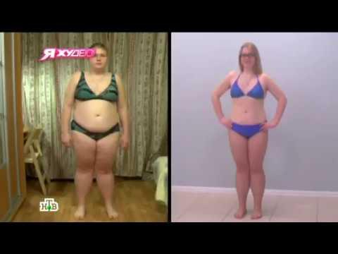 Что такое авс для похудения