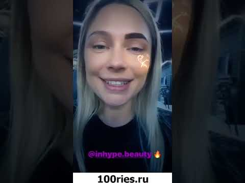 Рудова Инстаграм Сторис 10 мая 2019